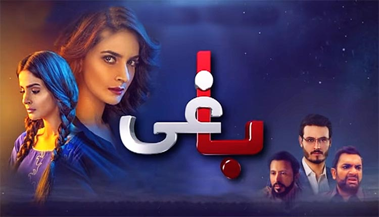 drama-review-baaghi-a-serial-inspired-by-qandeel-baloch.jpg